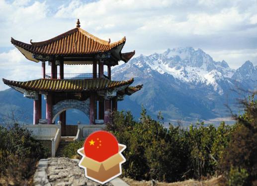 china-imagen